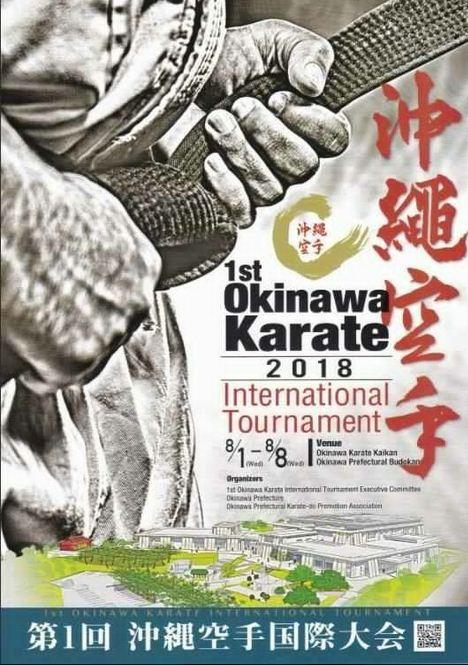 300718first-okinawa-karate-2018